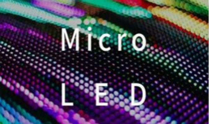 Micro LED開始導入應用 PCB將扮演重要角色