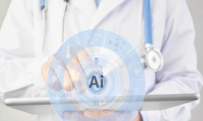 """""""AI+医疗影像""""需求日益迫切 技术融合亟待标准统一"""