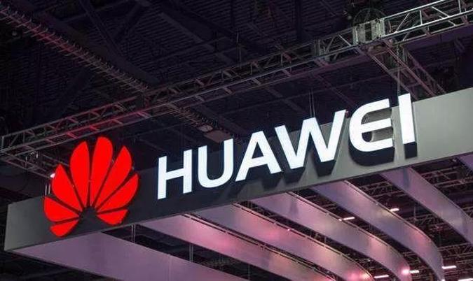 华为:已开始生产不含美国元器件的5G基站