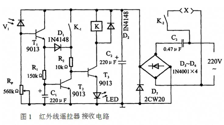 红外接收二极管制作遥控检测电路