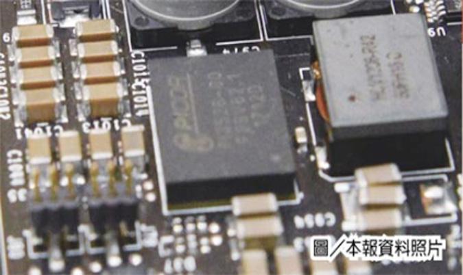 晶圆代工产能吃紧 手机芯片厂库存调整或提前哈哈笑道至明年Q1