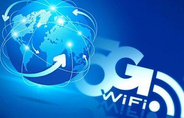 5G时代射频IC产业拥有足够商机,2018年成长有望超过4.6%