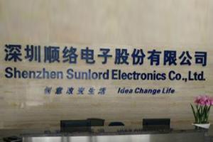 顺络电子:片式电感行业龙头将持续快速发展