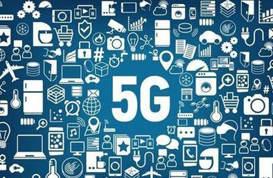 2025年中国5G市场规模将达3.3万亿