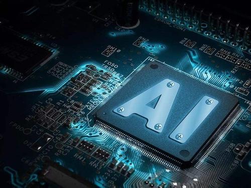 物联网和人工智能会催生许多新形态芯片