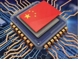 中国半导体落后的四大原因和发展建议