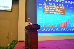中国电信科技委主任:5G商用面临三大挑战