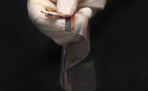 住友化学 | 20~30亿日元成都建OLED面板用触控传感器工厂