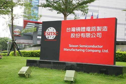 台积电拟建先进封测厂,预计2020年完成设厂