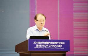 新工业革命下,中国传感器产业还面临着哪些难题?