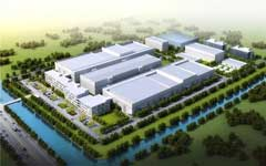 投资10亿美元的杭州中芯晶圆大尺寸硅片项目主体结构封顶