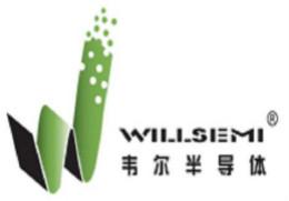 韦尔股份收购CMOS龙头北京豪威再进一步 两标的各100%股权已完成过户