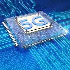 5G芯片群雄逐鹿,中国能否后发先至?