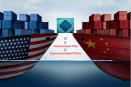 贸易战对中美半导体产业的影响