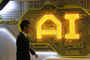2025年之前制造业AI市场规模将达160亿美元
