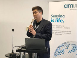 ams聚焦六大传感器市场,为人类生活创造无限可能