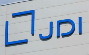 连年亏损!日本显示器将裁1200人,社长引咎辞职