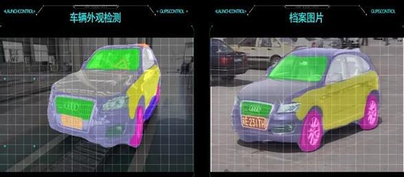 寒武纪宣布云端AI芯片思元270:自主指令集 性能提升4倍