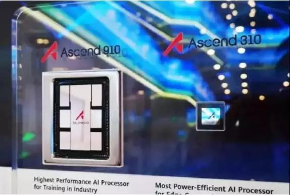 刚刚!华为发布全球算力最强AI处理器昇腾910:7nm+工艺、达芬奇架构