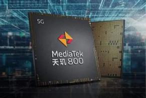联发科5G晶片王牌 Q3出货