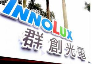 群創4月營收達303.5億元新臺幣,同比增長46.9%