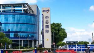 中芯国际一季度营收11亿美元,14/28nm工艺营收占比提升至6.9%
