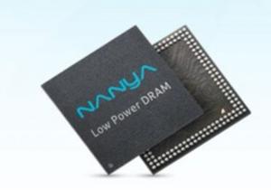 南亞科利基型DRAM價轉跌 外資砍價