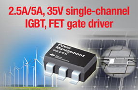 TI最新栅极驱动器满足IGBT与SiC FET设计需求