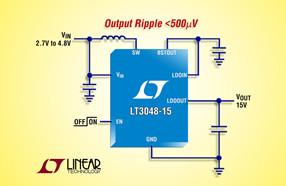 Linear推出低噪声低纹波偏置发生器,使占地面积更加紧凑