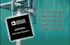 ADI推出系列集成式高效电源管理IC
