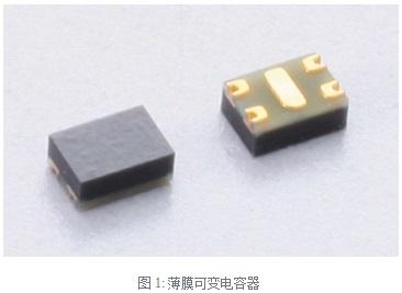Murata将薄膜可变电容器产品化以满足NFC技术需求