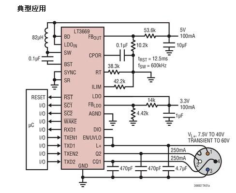LT3669/LT3669-2 - 具集成型降压转换器和 LDO 的 IO-Link 收发器