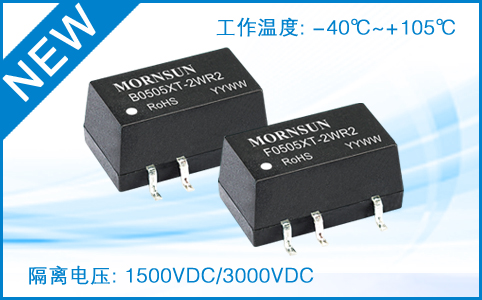 金升阳最新发布2W超小型表贴DC-DC转换器
