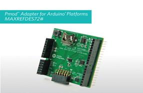 Maxim Integrated推出面向Arduino®平台的Pmod™适配器,有效加速开发进程