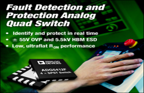 ADI推出故障检测和保护、低/超平电阻开关系列产品
