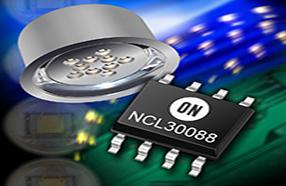 安森美半导体新出功率因数校正AC-DC驱动器,用于LED照明应用