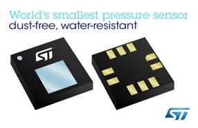ST 推出最小的无尘防水压力传感器LPS22HB