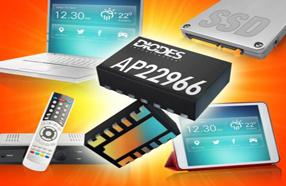 Diodes可编程负载开关AP22966提升系统电源可靠性