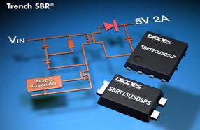 Diodes两款沟槽型超级势垒整流器,提高下一代充电器效率