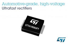 ST新款超薄轻量型汽车级高压超高速整流管