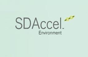 Xilinx SDAccel 开发环境已顺利通过 Khronos 一致性测试