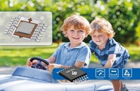 Micronas新HAR24xy双芯片系列传感器提供冗余处理能力