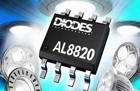 Diodes推出LED驱动转换器AL8820,提供5V-36V的输入电压范围