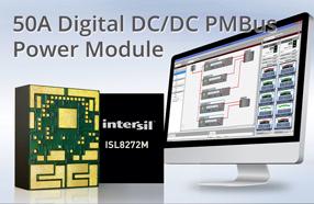 Intersil推出首款全密封式50A数字电源模块