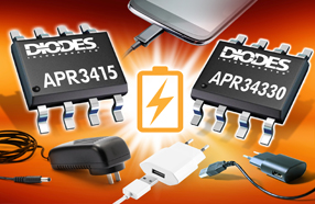 Diodes推出两款高集成度及高效率的同步整流器