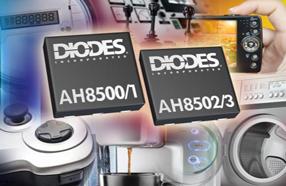Diodes 4款霍尔传感器有效降低功耗及提高精准度