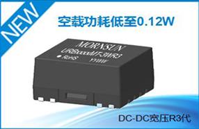 金升阳推出超低空载功耗3W表贴型DC-DC电源模块