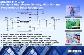 麦瑞半导体推出引脚兼容的高压同步降压开关调节器系列