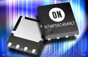 安森美推出全新中压高能效单N沟道功率MOSFET系列