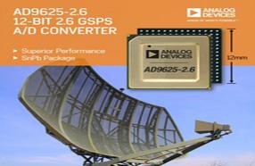 ADI推出12位 2.6GHz ADC满足航空航天及国防应用
